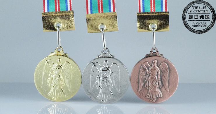 子供〜大人まで使える定番メダル(翌営業日発送可能) J-KJ