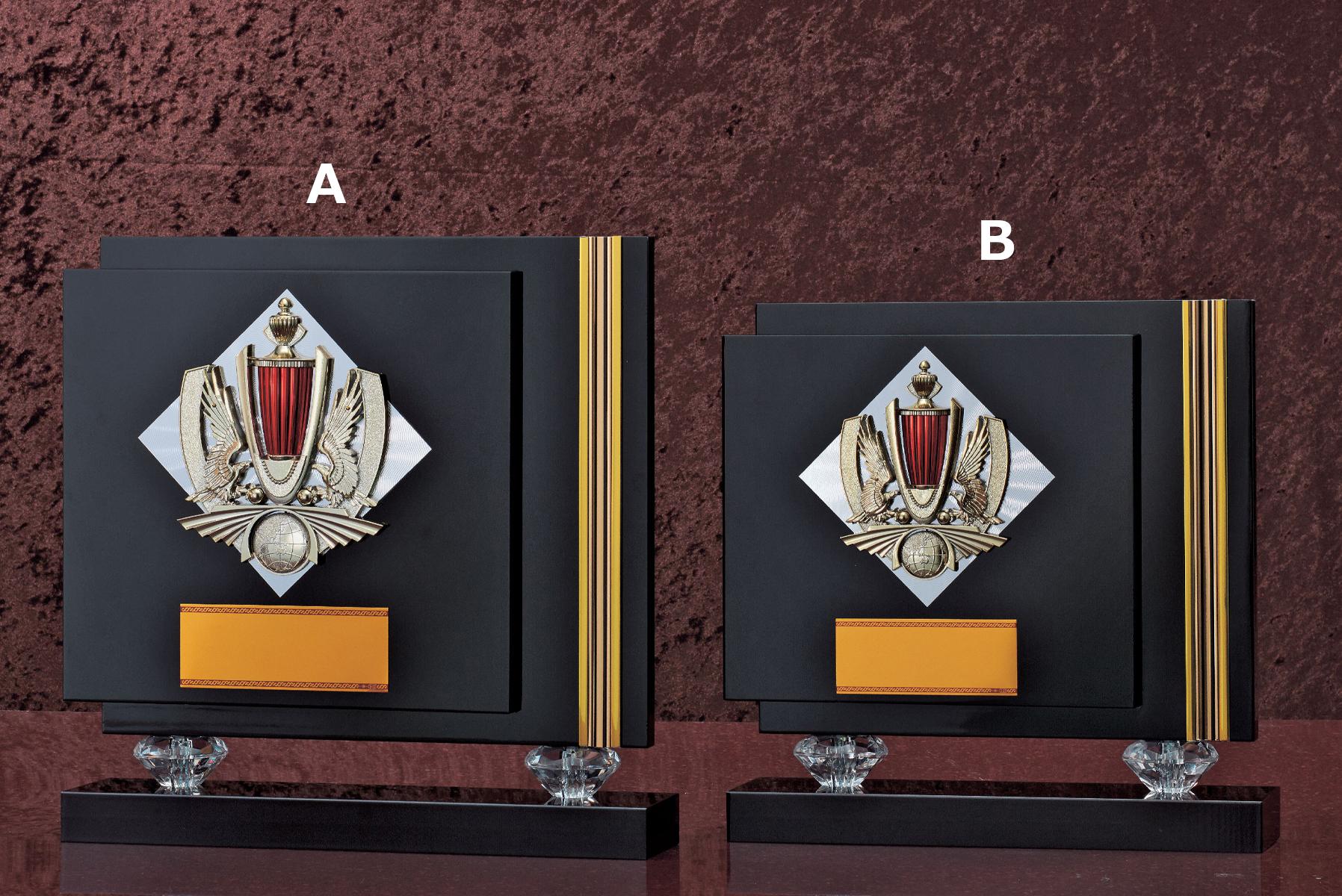 存在感抜群の最高級表彰楯 JG-D-003