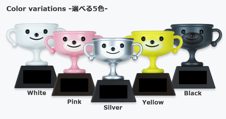 低価格のかわいいキッズカップのカラーが選べます