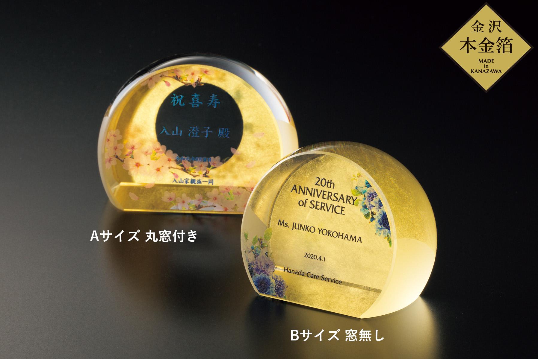 金箔を使った丸いフォルムのペーパーウェイト JV-SOG-040