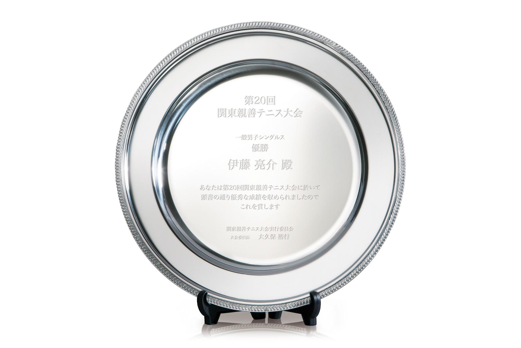 定番のオリジナルデザインシャーレ JV-VOS-570